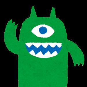 モンスター緑
